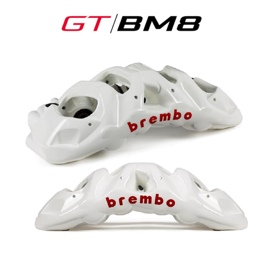Brembo Upgrade GT BM8