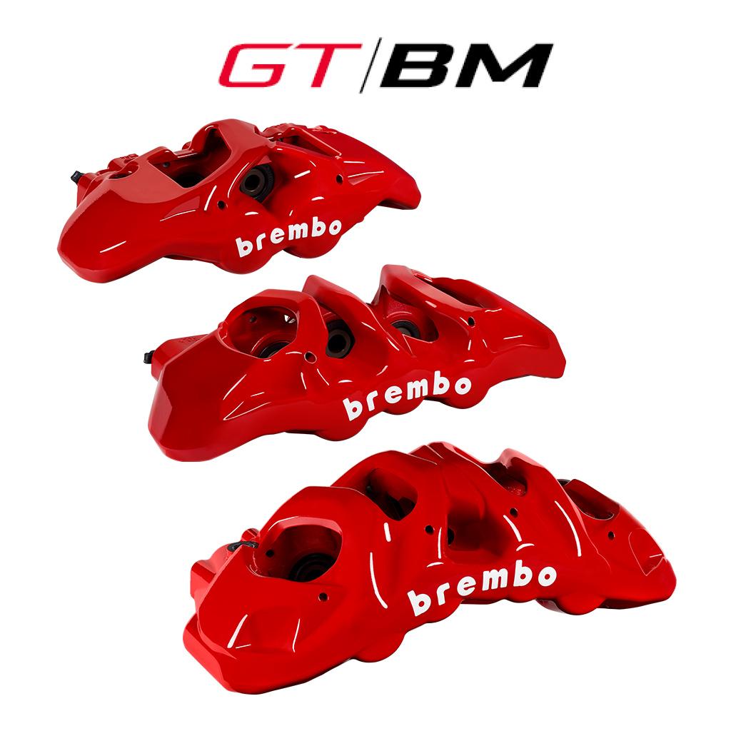 Brembo Upgrade GT BM
